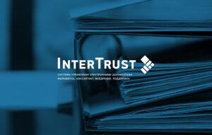 "Read more about the article ""ИнтерТраст"" и ""РОСА"" стали технологическими партнерами"