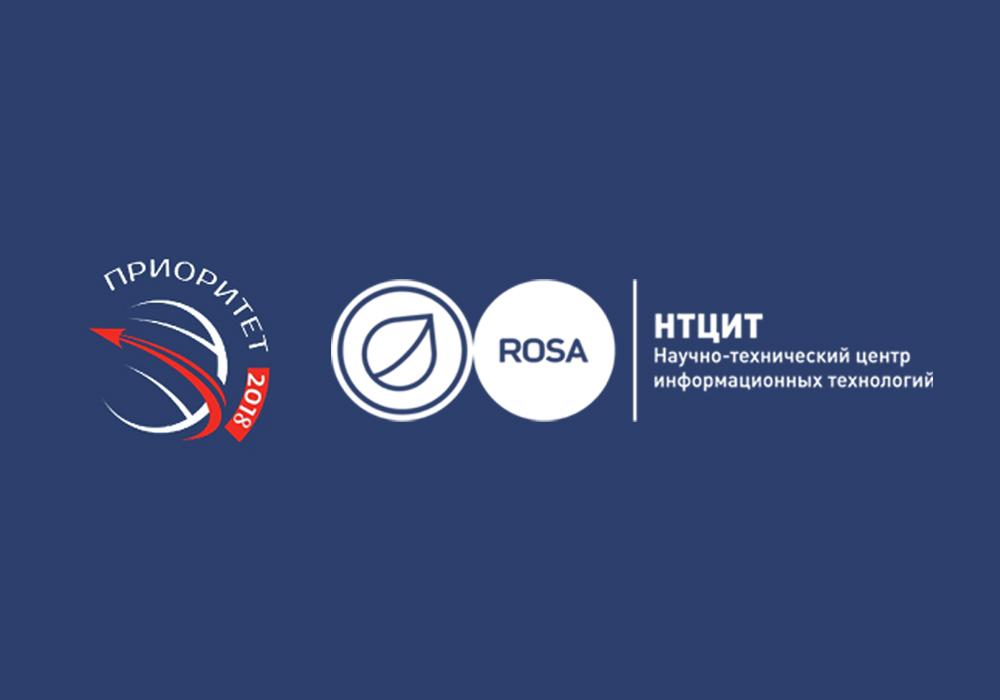 You are currently viewing ROSA Virtualization стала номинантом Национальной премии в области импортозамещения «Приоритет-2018»