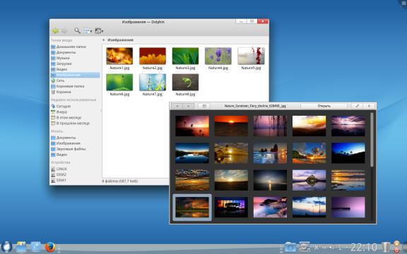 Read more about the article ROSA Desktop Fresh R11 — итоговый релиз домашнего дистрибутива на основе платформы 2016.1