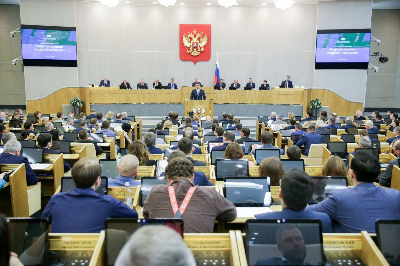 You are currently viewing НТЦ ИТ РОСА приняла участие в больших парламентских слушаниях