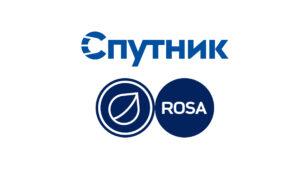 Read more about the article Браузер «Спутник» прошел сертификацию совместимости с ОС РОСА