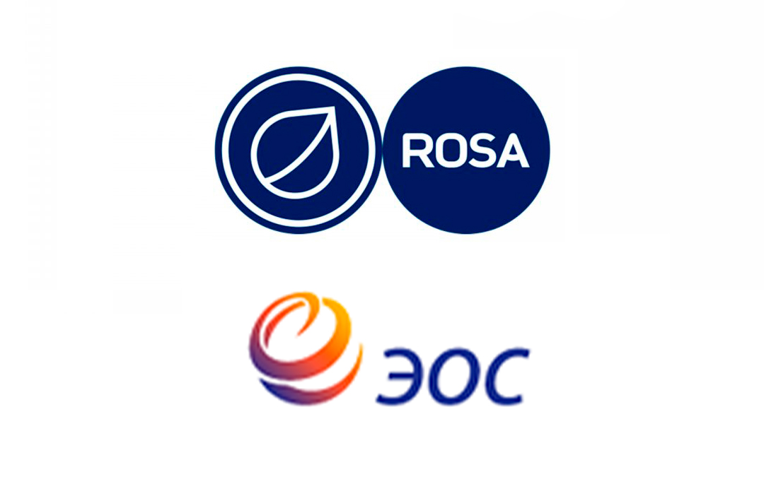 ЭОС и НТЦ ИТ РОСА объявляют о технологическом партнерстве и подтверждают совместимость продуктов