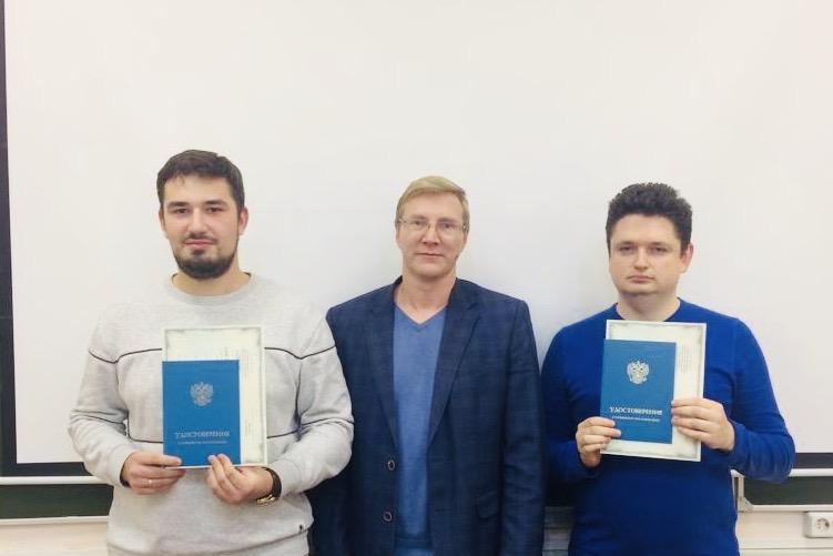 Read more about the article Первые сертифицированные специалисты НТЦ ИТ РОСА