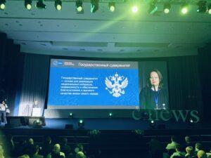 Read more about the article НТЦ ИТ РОСА открыла пленарное заседание CNews Forum 2019