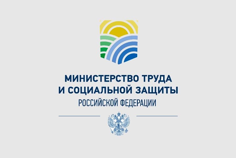 Read more about the article Импортозамещение в действии: Минтруд РФ переходит на Росу
