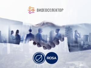 Read more about the article ИНКОМА и НТЦ ИТ РОСА расширили сотрудничество, став технологическими партнерами