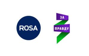 Read more about the article Движение ЗА ПРАВДУ переходит на РОСУ