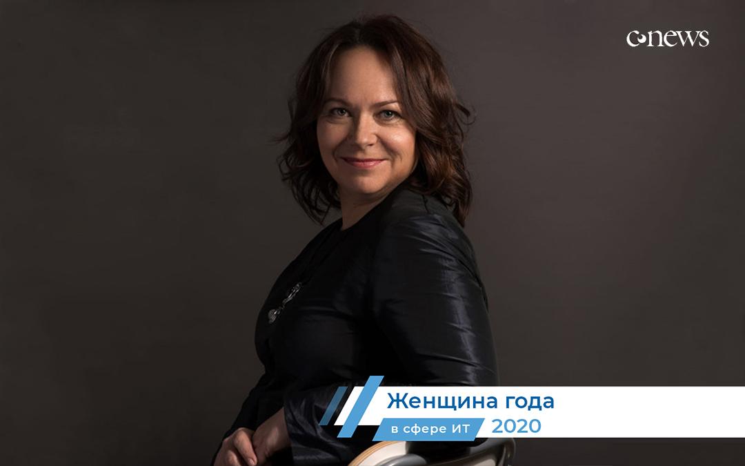 Read more about the article Женщины года в отрасли ИТ 2020. Голосование CNews