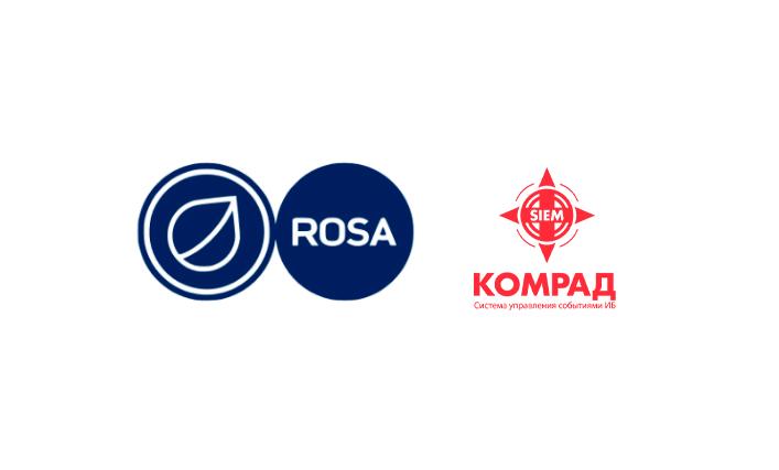 SIEM-система «КОМРАД» получила сертификат совместимости  с операционными системами РОСА компании ООО «НТЦ ИТ РОСА»