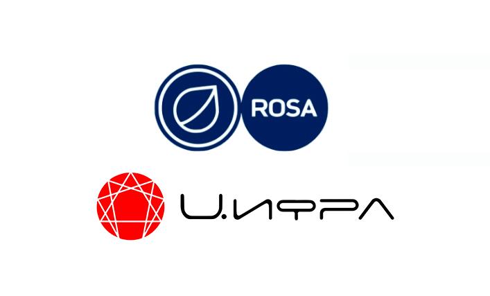 Развивая компетенции и расширяя горизонты: НТЦ ИЦ РОСА и ЦИФРА завершили тестирование ПАК ЦИФРА «Виртуализация».