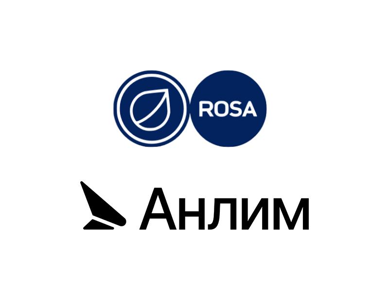ГК Анлим и НТЦ ИТ РОСА успешно завершили тестирование совместимости программного комплекса АУРА с ОС РОСА