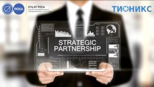 Read more about the article «Тионикс» и «Роса» завершили испытания облачной платформы Tionix Cloud Platform