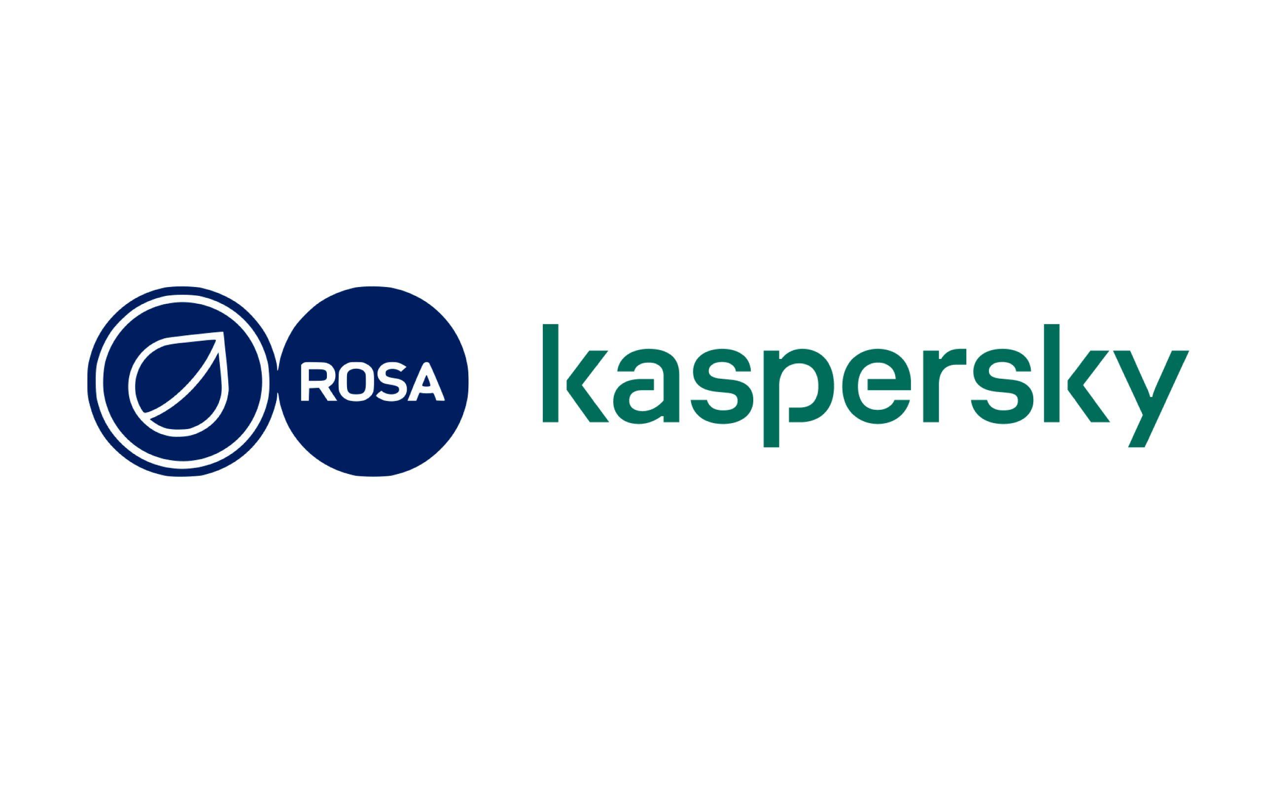 Read more about the article «НТЦ ИТ РОСА» и «Лаборатория Касперского» подтвердили совместимость своих продуктов