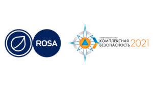 Read more about the article НТЦ ИТ РОСА на выставке Комплексная Безопасность 2021