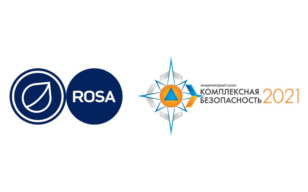 НТЦ ИТ РОСА на выставке Комплексная Безопасность 2021